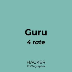 Guru 4 rate